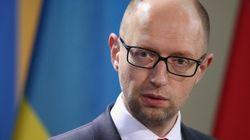 ウクライナ首相が辞意、ヤツェニュク政権崩壊