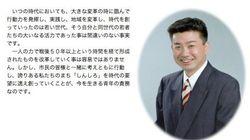 新城の長田共永市議「穴開き避妊具を配っては」