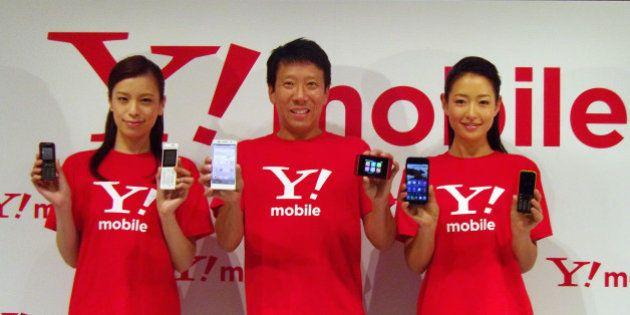 「Y!mobile」新ブランドは大手3社より大幅に安い料金プランに