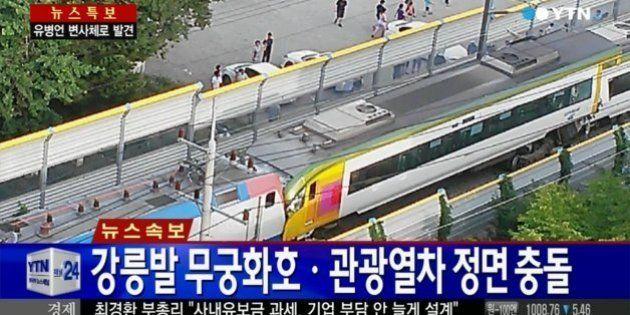 韓国で列車同士が正面衝突