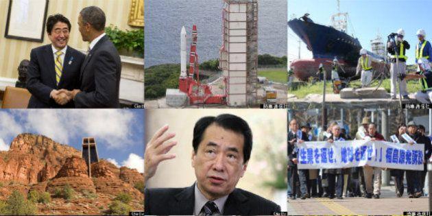 2013年9月9日のハフポスト日本版ニュース記事一覧
