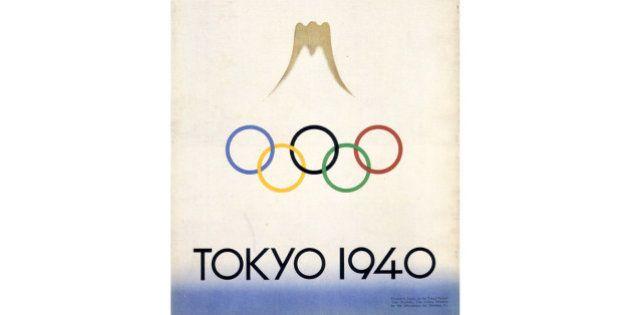 「幻のオリンピックの二の舞にするな」2020年の東京五輪に懸念の声も