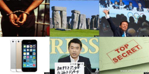 2013年9月18日のハフポスト日本版ニュース記事一覧