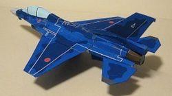 ブルーインパルス、政府専用機が3D紙飛行機に 自衛隊がネットで配布