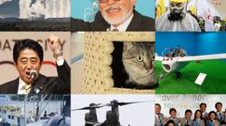 2013年9月6日のハフポスト日本版ニュース記事一覧
