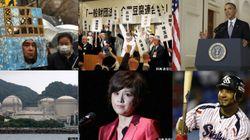 2013年9月15日のハフポスト日本版ニュース記事一覧