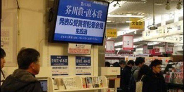 芥川賞・直木賞の候補作をネットで試し読み