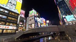 大阪・キタとミナミで客引きが激減 その理由とは
