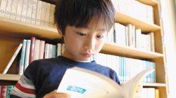 『はだしのゲン』を学校図書館に置くことを疑問視する意見も