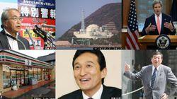 2013年8月31日のハフポスト日本版ニュース記事一覧