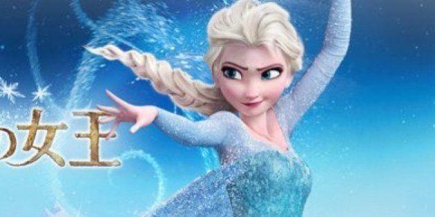 「アナと雪の女王」iTunes