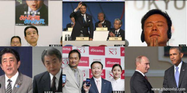 2013年9月7日のハフポスト日本版ニュース記事一覧