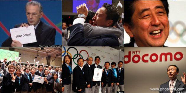 2013年9月8日のハフポスト日本版ニュース記事一覧