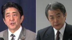 「Nature(ネイチャー)」が日本政府を厳しく批判