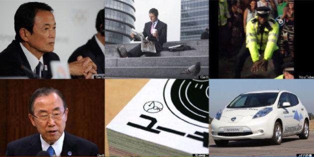 2013年8月28日のハフポスト日本版ニュース記事一覧