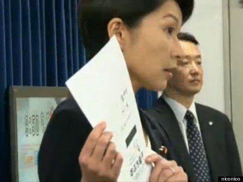 小渕優子・経済産業相が辞任 政治団体の収支「私自身わからない」【会見詳報】