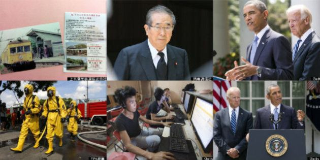 2013年9月1日のハフポスト日本版ニュース記事一覧