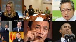 2013年8月30日のハフポスト日本版ニュース記事一覧