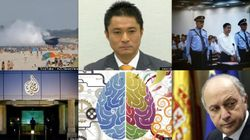 2013年8月23日のハフポスト日本版ニュース記事一覧