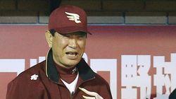 星野仙一監督、プロ野球オールスターでパ・リーグ監督に決定