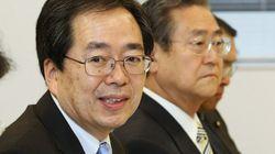 沖縄知事選、公明党が自主投票を決定