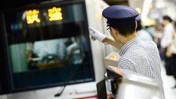 南阿佐ケ谷駅で駅員2人が寝坊 34人が始発に乗れず【東京メトロ丸ノ内線】