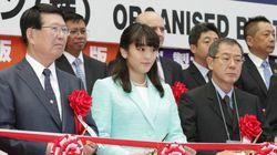 眞子さま、名誉総裁として初めての公務