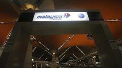 マレーシア機不明、乗客乗員は窒息死の可能性高い