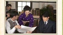 「花子とアン」視聴率23.5% 村岡印刷、実は大きな出版社だった