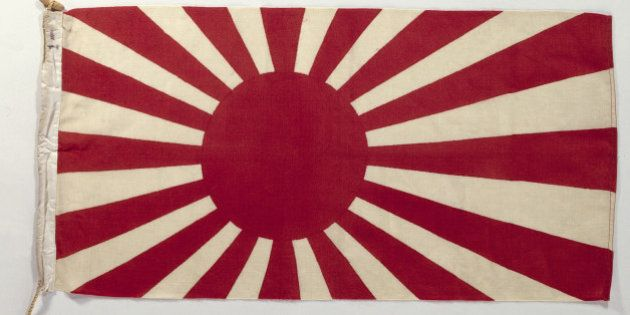 Japanese flag of the rising