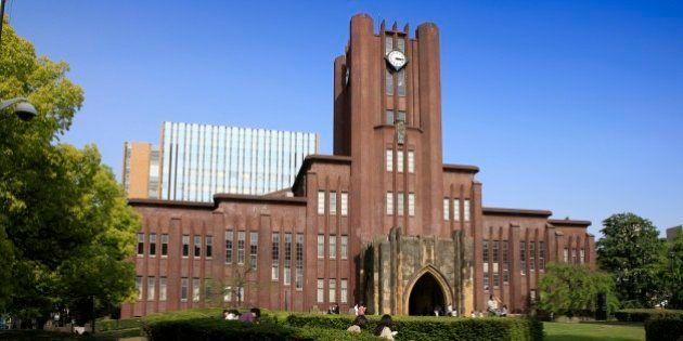 Japan, Kanto Region, Tokyo Prefecture, Bunkyo Ward, Hongo, View of Yasuda Auditorium (Tokyo University)....