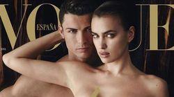クリスティアーノ・ロナウド、鍛え抜かれた裸体を「VOGUE」で披露【画像】