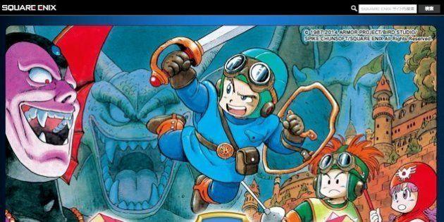 「ドラクエ2」がスマホに 6月26日から500円で販売