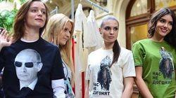 「プーチン」Tシャツが大人気 愛国心の高まりで【画像】