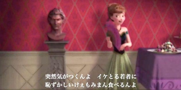 「アナと雪の女王」が広島弁だったら?