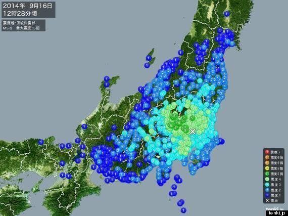 【地震情報】前橋市内で土砂崩れ、関東北部で震度5弱 余震の可能性も