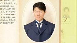 「花子とアン」視聴率23.1%、吉高由里子の夫役・鈴木亮平の素顔とは?