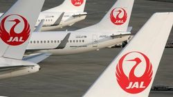 【JAL】顧客の個人情報が流出、最大75万件 不正アクセスが原因か