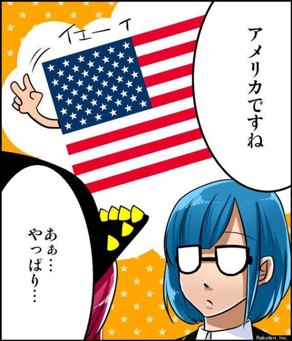 TPPのメリット・デメリットを漫画で紹介『いまさら聞けない!TPPのヒミツとリスク』【争点:アベノミクス】