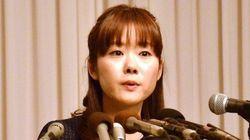 小保方晴子氏の所属部門を「早急に解体すべき」 改革委が提言