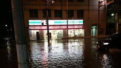 水道管破裂、横浜市で道路冠水