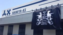 「SHIBUYA-AX」閉館 13年半営業も「仮設」扱いだった