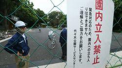 代々木公園を緊急封鎖 NHK職員2人も感染か【デング熱の蚊を発見】