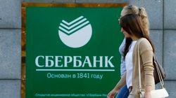 アメリカが対ロシア制裁強化、銀行最大手も対象に