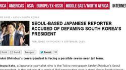 「国境なき記者団」、韓国検察の産経ソウル支局長捜査を批判