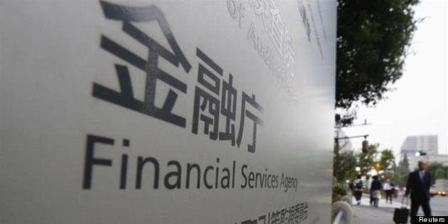 東電株をめぐるインサイダー取引で、ファストニューヨーク証券に追徴金