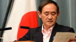 内閣改造の閣僚名簿を発表