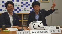 小泉進次郎氏が語る「なぜ日本のイノベーションが世界に通用していないのか」