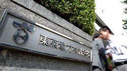 東京電力、全国で電力小売り 10月から関電・中部電の管内でスタート