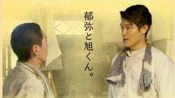 【花子とアン】花子の夫役・鈴木亮平「郁弥と経験するはずだった人生、義弟の旭くんと経験」